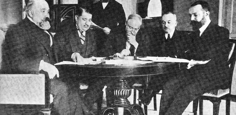 1923 – Trattato di Losanna