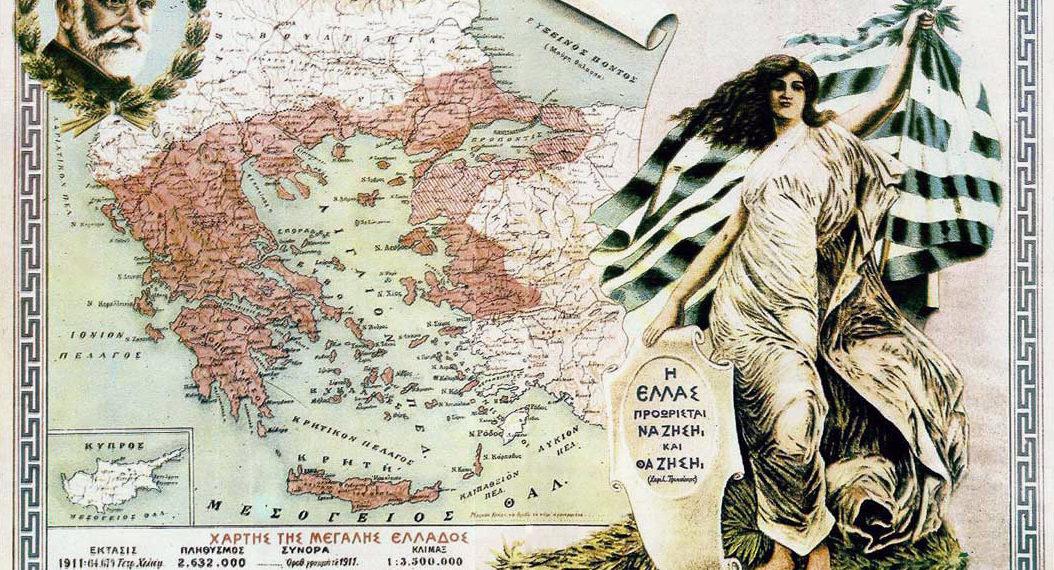 TRATTATO DI SEVRES (1920)